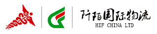 HERMES INTERNATIONAL FORWARDING CO. LTD